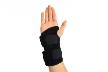 Orteza ajustabila pentru incheietura mainii Terapie Vertebrala